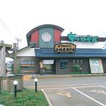 小嶋屋総本店 - 外観写真:長岡インター降りて車で3分