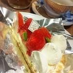 カフェ青山 - 国産いちごのタルト♡