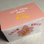 34835961 - チョコもみじ(センターチョコ)  5個 460円(税込)