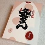 34836503 - チョコ饅 700円(税込)