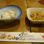 34838665 - ジーマーミ豆腐と青パパイヤとニンジンの炒め物