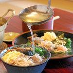 AMAネシア - 料理写真:【かさりの鶏飯 \1,000】