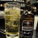 立呑み ひなどり - ホッピーセット¥400