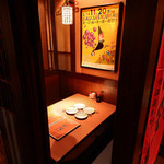 大森の名物家 - 落ち着いた雰囲気の個室