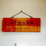 セル・オ・ブレ -
