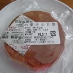 梨寶軒 - 栗子小月餅 裏