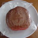 梨寶軒 - 栗子小月餅 ¥280