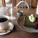 珈琲 さんぽ - «2015年1月»抹茶のシフォンケーキとコーヒー