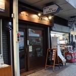 コーヒークラブ - お店の外観