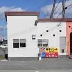よりみち - 駐車場(左にお店・右にR42)(2015.1)