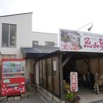 34848858 - 魚山亭