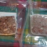 エムワイ パティー - 合鴨のパテ、鹿肉のパテ(冷凍販売)
