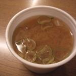 立飲み1・2・3 - 味噌汁付き