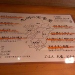 34853102 - ランチメニュー(20121022)