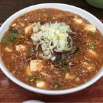 まるしん - 汁なし麻婆麺
