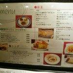 カフェCouCou - 前菜、キッシュ、サラダメニュー