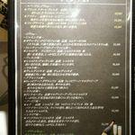 カフェCouCou - イタリアの州別ワインリスト・1