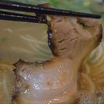 山中製麺所 - 豚骨ラーメンのチャーシュー