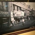 和風楽麺 四代目 ひのでや - 昭和43年頃の蓮田駅前 日の出家