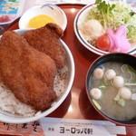 34858495 - ミニカツ丼(税抜500円)&セット(税抜200円)