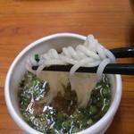 ひむか釜あげうどん - 麺は細めでつるつるシコシコです。
