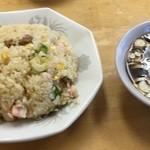 喜陽軒 - 炒飯