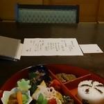 普茶料理 梵 - 夏の普茶弁当には青もみじの生麩