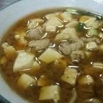 やまに食堂 - 七割近く豆腐の豚汁