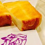 珈琲アロマ - バタートースト