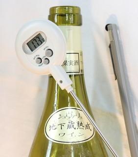 4 Seasons LDK - ワインはきちんと温度を合わせてからご提供します