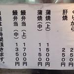 うなくり5 -