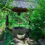浅間園 -