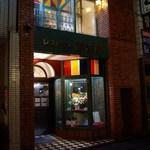 レストラン 西洋軒 - タイムスリップしたような昔の洋館です。