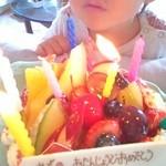 プランタン ブラン - BIRTHDAY  CAKE