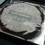 カカオ サンパカ - ☆常温でOKなショコラケーキはバレンタインにもOK☆