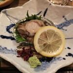 吉位寿司 - 鮑のお刺身。