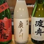 和酒飯くり家 - 日本酒続々と入荷中です