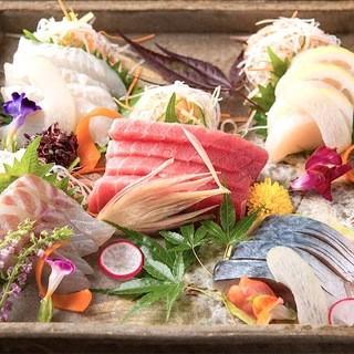 天然にこだわった旬の鮮魚