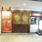 串かつあさひ - 入口(表側 or 裏側?)
