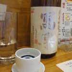 二代目 佐平次 - 福島のお酒。福島のお酒は美味しいものが多いですよね。