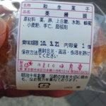 3488769 - 栗饅頭