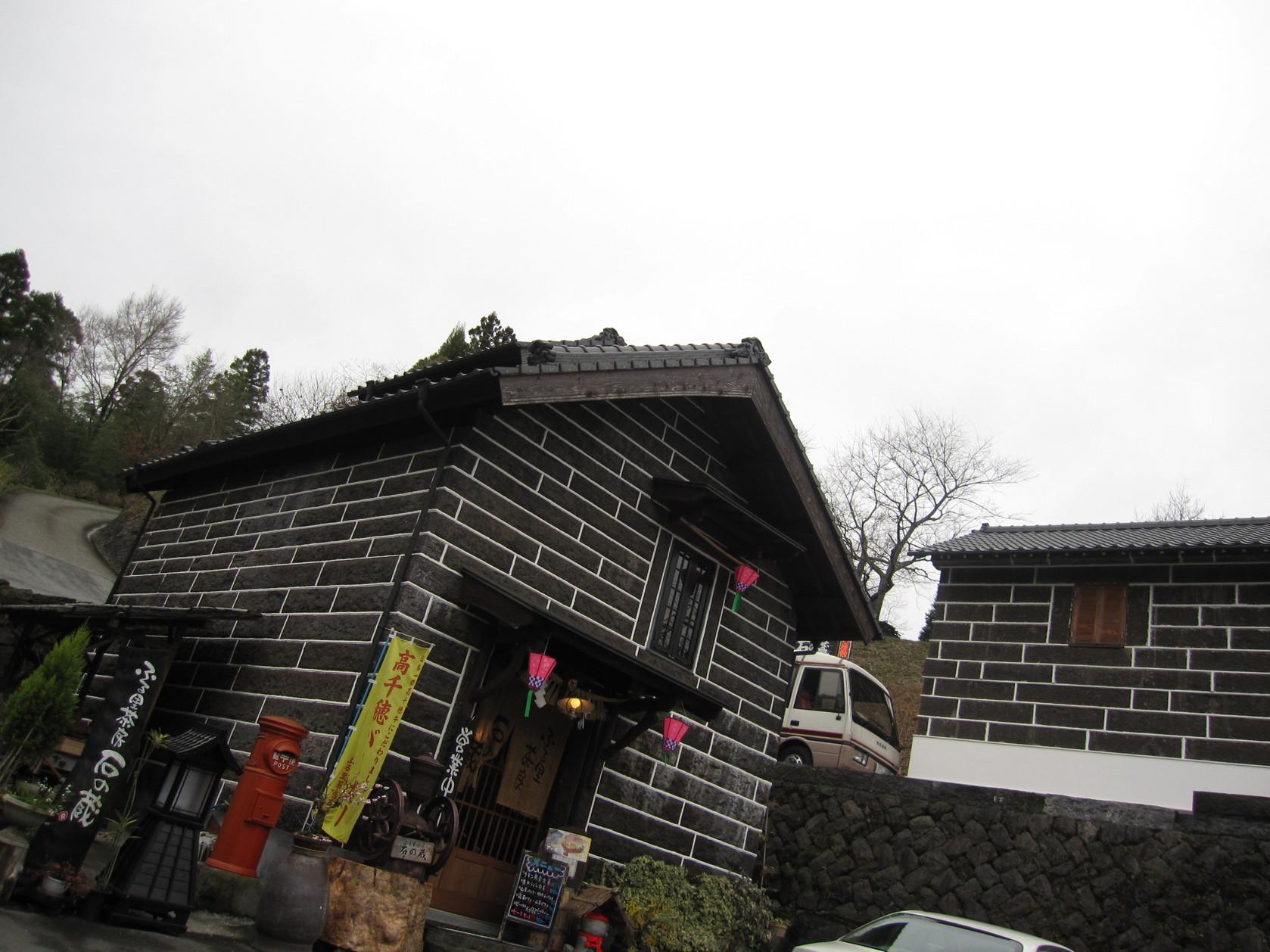 ふる里茶房 石の蔵