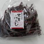 34882660 - 紫芋けんぴ