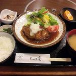 しゃぶ玄 - 和風ハンバーグ定食(860円)