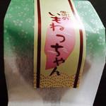 まるかん菓子店 - いもねっちゃん?