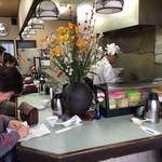 中国料理 頤和園 - 店主の腕が干渉できるこの席が特等席です。