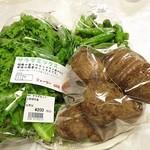 Dangouzakasabisuerianoborishoppingukona - お野菜色々w サラダミックスは便利なのでみかけると買いますw