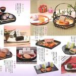 京菓子司 おくやま菓舗 - 料理写真:メニュー