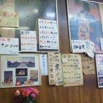 玉蘭 - 壁にはメニューにない料理の名前が貼り付けられています。