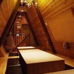Dining Bar Sui -